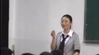 教科版初中科學七年級上冊《物質的構成》優質課教學視頻