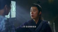 《五鼠鬧東京》30集預告片