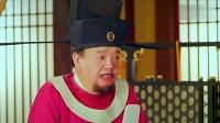 《五鼠鬧東京》27集預告片