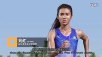 """adidas""""足够能量""""2015北京田径世锦赛特别策划"""