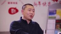 [完整版]刘成城 纪中展《为创业创造价值》完整版