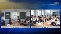 深圳2015優質課《Unit2 fruit Day》人教版英語二年級,龍崗外國語學校:彭小珊