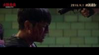 """《火鍋英雄》曝""""不負兄弟""""版預告 陳坤""""火鍋兄弟幫""""共闖生死場"""