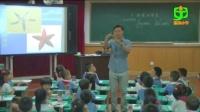 深圳2015優質課《海螺和海星》嶺南版美術一下,錦田小學:田楓