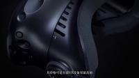 「VR那点事儿」畅游两会及VR新标准 第二期