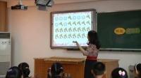 人音版小學音樂一年級下冊《鐵匠波爾卡》優質課教學視頻