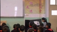 人音版小學音樂五年級上冊《雪花帶來冬天的夢》優質課教學視頻