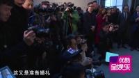 """揭秘娱圈骗局吴彦祖霍建华被""""打飞"""" 160315"""