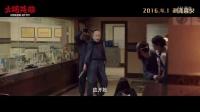陳坤白百何演繹