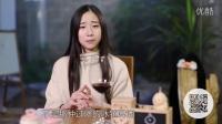 葡萄酒的温度| 醉鹅红酒日常 S1E6