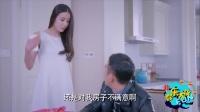 撩妹算什么 会撩汉子的女生才能钓到男神 160318