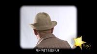 星映话-《我的特工爷爷:再露锋芒》