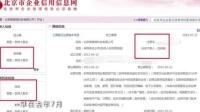 """周杰伦领衔娱乐圈男星成""""宠妻狂魔"""" 160318"""