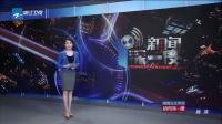 贵州兴仁:6名学生空房内身亡  警方认定系一氧化碳中毒 新闻深一度 160318