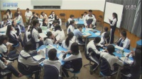 深圳2015優質課《語法、完形填空練習》高考英語通用,深圳第二實驗學校:尹沁菲