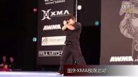 【凌云推荐】国外高手极限武术Matt Emig mxa