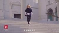 优衣库 Get into joggers