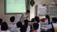 小學語文閱讀指導課《讓閱讀加速》優質課教學視頻