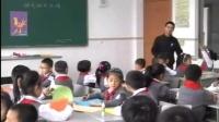 浙美版小學美術一年級《神氣的大公雞》優質課教學視頻