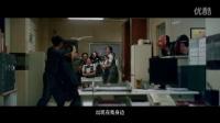 《火锅英雄》疑恋重重版预告片