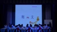 2015年江蘇省初中語文閱讀教學專題研討會《陳泥鰍》教學視頻,朱武英
