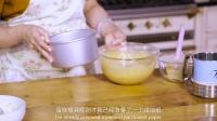草莓果酱【曼达小馆】下午茶系列 第3集