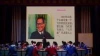 2015年江蘇省初中語文閱讀教學專題研討會《綿綿土》教學視頻,張舉
