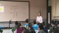 2015年江蘇省高中生物優課評比《細胞器》教學視頻,范曉萍
