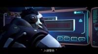 《守望先锋》动画短片——归来(中文配音)