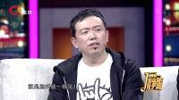 潘斌龙 崔志佳 喜剧人的笑与泪 160324