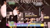 娱乐大锅FUN 2016:学高潮 讲技巧 揭贵圈大尺度污力girls 排行榜 160325—《娱乐大锅FUN