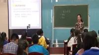 2015年江蘇省高中生物優課評比《基因突變》教學視頻,沈靜丹