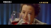 UNIQ《夢想合夥人》片尾曲MV《My Dream》