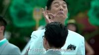 澳门风云3-1刘嘉玲变睡美人一丝不挂