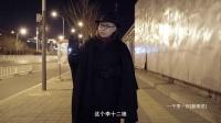 江南逢李龟年 20160331