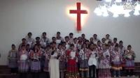 合山教会(14)