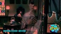 抢麦结梁子 歌词藏基情 揭歌坛未解之谜 160329