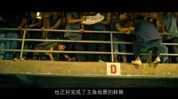 电影公嗨课126:香港金像奖武指热门《杀破狼2》