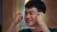 《外公芳齡38》佟大爲陳妍希演父女