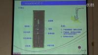 11全系列依玛士喷码机核心技术培训-广州蓝新