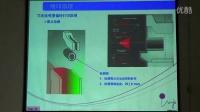 17全系列依玛士喷码机核心技术培训-广州蓝新