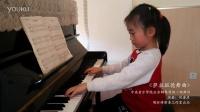 中央音乐学院钢琴考级业余一级《萨拉班德舞曲》-胡时璋影音工作室出品