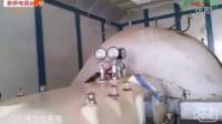 安龙海螺水泥厂