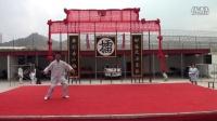 永登县2015年8月8号传统武术视频