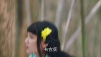 《武神趙子龍》01集預告片