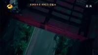 《武神趙子龍》4月5日看點 趙子龍單挑呂布 輕衣意外墜崖