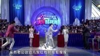 评委为炒身价变毒舌 20160406