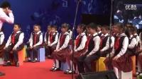 全國第七屆中小學音樂課觀摩活動小學組一等獎獲獎課《打棗》教學視頻,馬紅磊