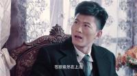 谢文东4:风云再起之再战江湖 82