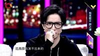 我是歌手 薛之谦 160407